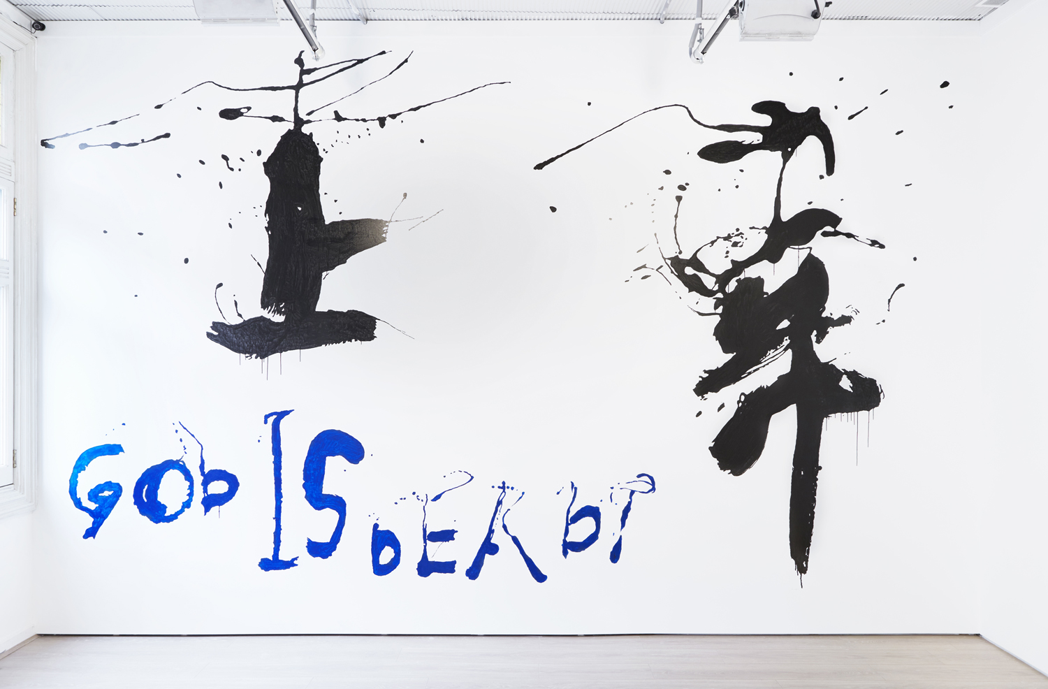Social Participation and Everyday Experiment with Calligraphy. A Project for Rome