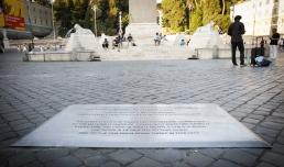 Alberto Garutti. Ai nati oggi - Cerimonia inaugurale - Foto © Musacchio, Ianniello & Pasqualini - Courtesy Fondazione MAXXI