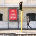 LA STRADA. DOVE SI CREA IL MONDO, courtesy Fondazione
