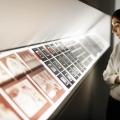 PAOLO PELLEGRIN. UN'ANTOLOGIA © Musacchio & Ianniello, courtesy Fondazione MAXXI