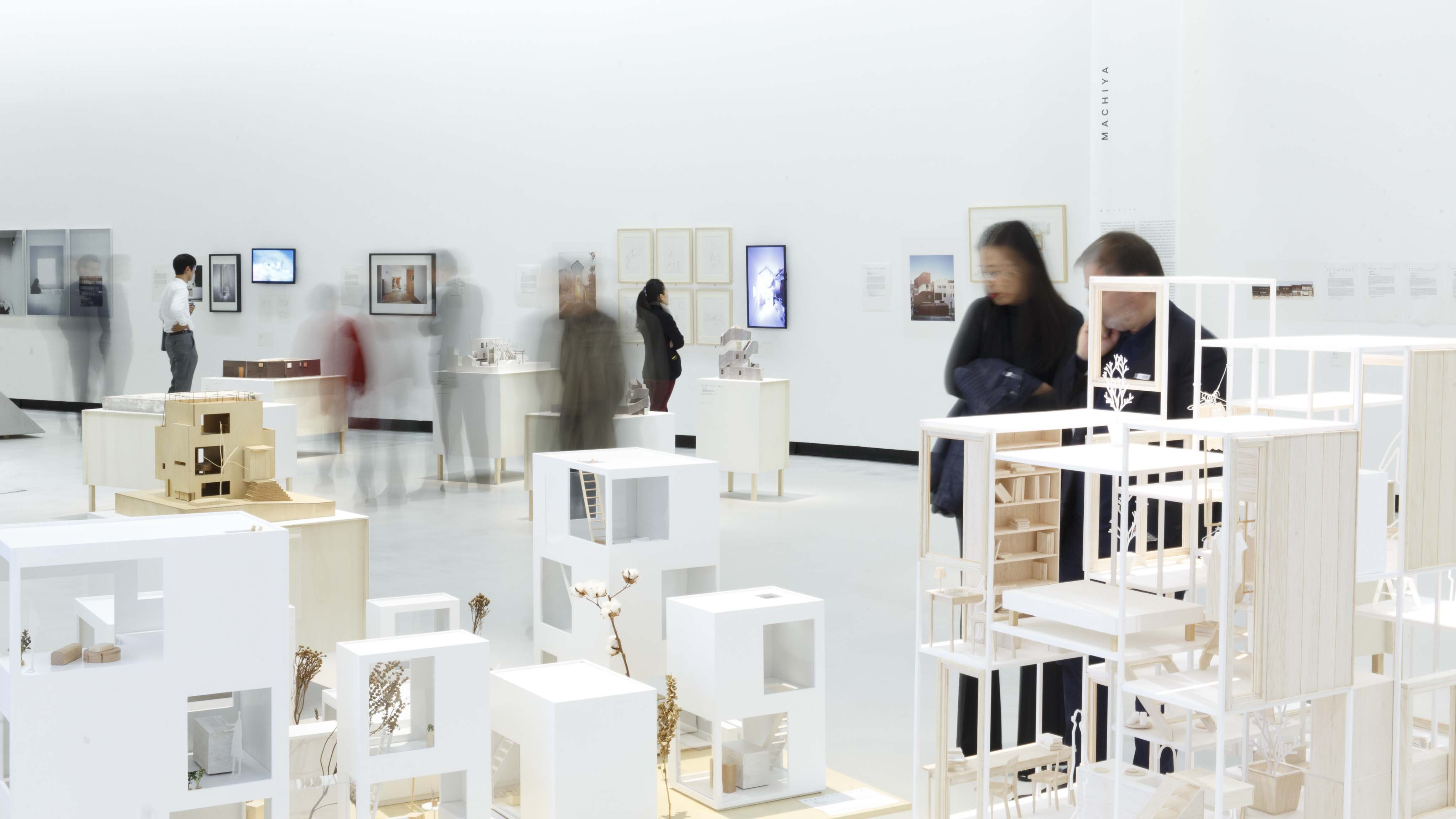 The Japanese House. Architettura e vita dal 1945 a oggi. Photo Musacchio & Ianniello. Courtesy Fondazione MAXXI